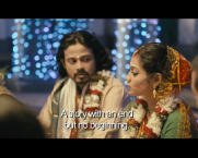 Rati Chakravyuh | Trailer 1 | 1 min 59 secs